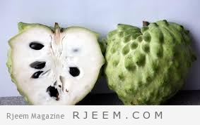 Photo of كنز من الفوائد في فاكهة القشطة