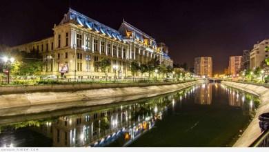 Photo of السياحة في بوخارست بالصور