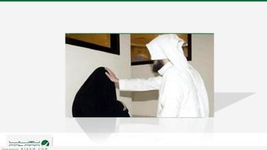 Photo of محكمة بجدة تسجن محتالا يتخذ الرقية الشرعية وسيلة للتربح