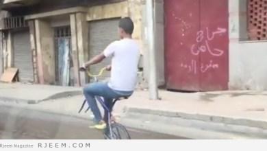 Photo of بالفيديو.. مصري ينفذ أغرب طريقة لقيادة الدراجة