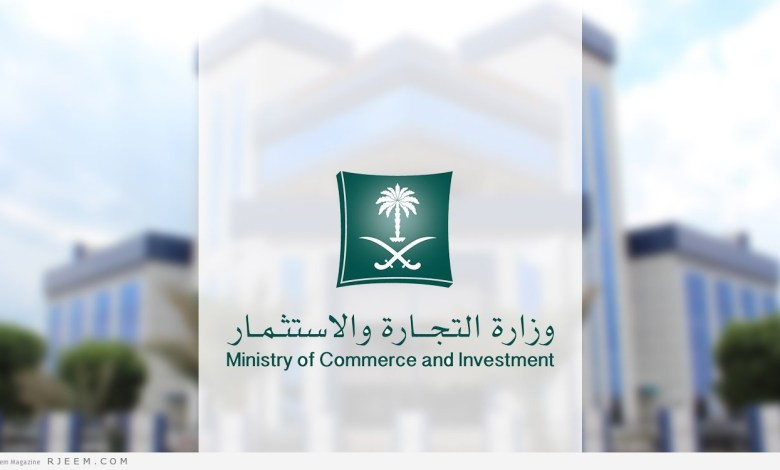"Photo of التجارة السعودية تستدعي أكثر من 14 ألف سيارة ""دودج"" بسبب الوسائد الهوائية!"