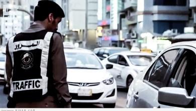 Photo of «المرور»: وجود حساب في «أبشر» شرط لشراء أو استئجار سيارة