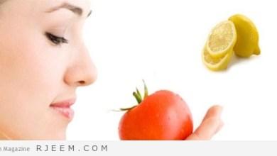 Photo of قناع الطماطم والليمون للقضاء على الهالات السوداء