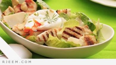 Photo of طريقة تحضير دجاج مشوي للرجيم