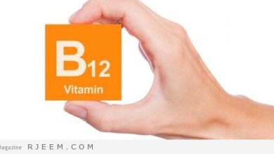 Photo of فيتامين ب12 و إزدواج الرؤية
