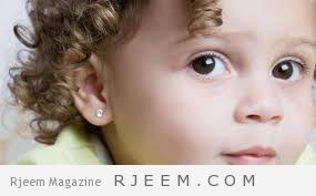 Photo of علاج ثقب الاذن للحلق للاطفال
