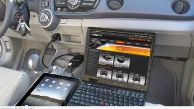 Photo of تقنية لإرسال نداء استغاثة آلي في حالة تعرض السيارة لحادث خطير