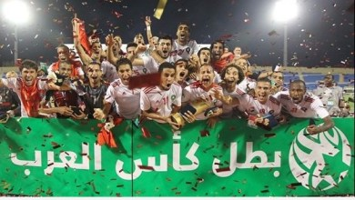 Photo of بمشاركة فريقين سعوديين.. قرعة كأس العرب 2017 الليلة في القاهرة