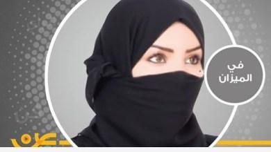 Photo of أكثر 7 نساء تاثيرا في السعودية .. من هُنَ؟