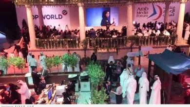 Photo of انطلاق منتدى الإعلام العربي في دبي بمشاركة 3 آلاف إعلامي