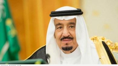 Photo of خادم الحرمين على تويتر: قمة الرياض ستوثق تحالفنا ضد الإرهاب