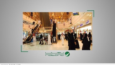 Photo of خبير مالي: غياب البدلات غير عادات السعوديين