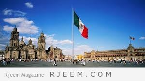 Photo of الهجرة إلى المكسيك