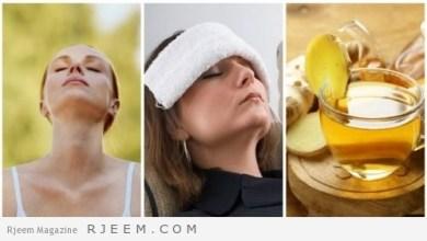 Photo of 6 نصائح لمعالجة صداع الرأس بدون دواء