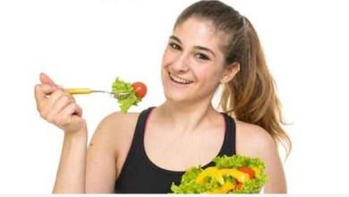 Photo of أطعمة تساعدك في كبح الشهية وتقليل الوزن