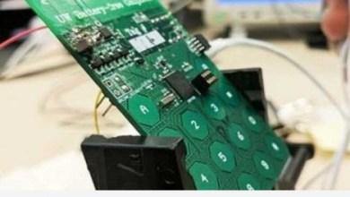 Photo of تقنية جديدة تجعل الهاتف يعمل دون بطارية