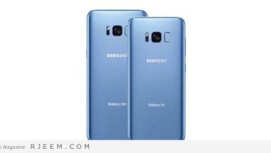 Photo of نسخة محدودة من هاتف جالاكسي إس 8 باللون الأزرق