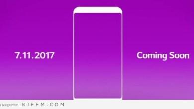 Photo of فيديو يؤكد صدور هاتف LG G6 ميني وتواجده في الأسواق
