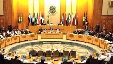 Photo of الجامعة العربية تدعو لتكاتف الجهود للقضاء على الإرهاب