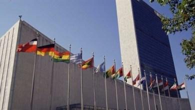 Photo of الأمم المتحدة: اعتراض شحنات أرسلتها بيونغ يانغ لوكالة سورية مسؤولة عن الكيماوي