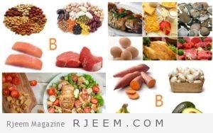Photo of مصادر فيتامين B