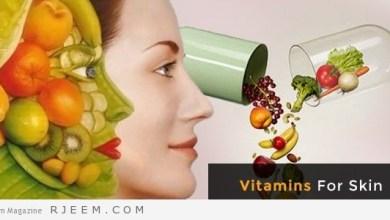Photo of 4 فيتامينات اساسية لنعومة الجلد
