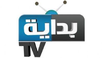 Photo of تردد قناة بداية الجديد عرب سات ونايل سات 2017
