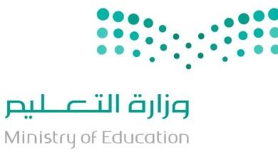 Photo of التعليم: تكليف راشد الغياض وكيلاً للمناهج والبرامج.. وتشكيل لجنة لإعادة هيكلة الوكالة