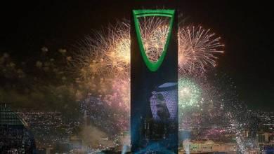 Photo of شاهد: جانب من احتفالات الرياض باليوم الوطني.. ألعاب نارية وعروض ليزر وإطلاق آلاف البالونات