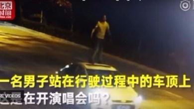 Photo of بالفيديو: صيني يحتفل بصفقة أبرمها على سطح سيارته أثناء سيرها
