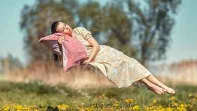 Photo of فائدة الاستغفار عند النوم