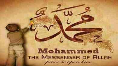 Photo of معجزات الرسول محمد صلى الله عليه وسلم