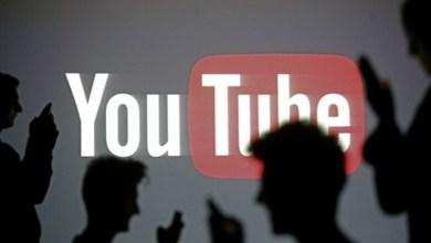Photo of طريقة جديدة لتحميل مقطع من فيديو على يوتيوب