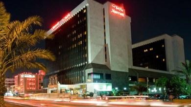 Photo of فندق ماريوت في جدة
