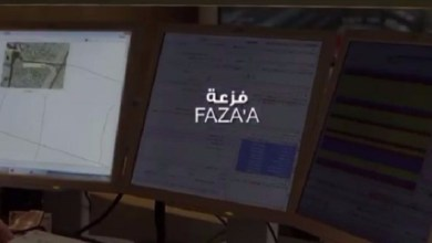 """Photo of هيئة الاتصالات الإماراتية تطلق """"فزعة eCall"""" لتسريع الاستجابة للحوادث المرورية"""
