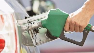 Photo of دفع كلفة تعبئة الوقود عبر الهواتف الذكية في دبي قريباً