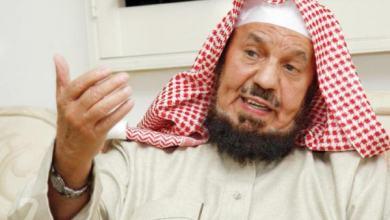 Photo of عبدالله المنيع: للمرأة حق اشتراط قيادة السيارة في عقد الزواج