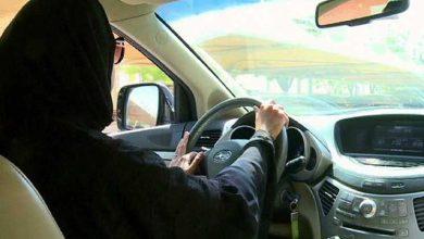 Photo of حدث قبل 60 عاماً.. قاض يمنح امرأة أول ترخيص بقيادة السيارة في المملكة