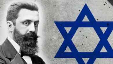 Photo of ما هي الحركة الصهيونية