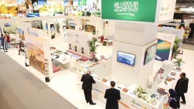 Photo of السعودية تشارك في معرض سوق السفر العالمي بلندن