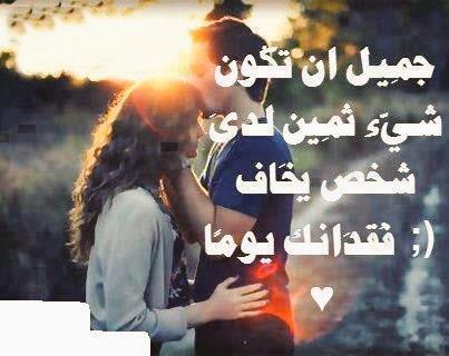 صور رومانسية صور رومانسية فيس بوك 10