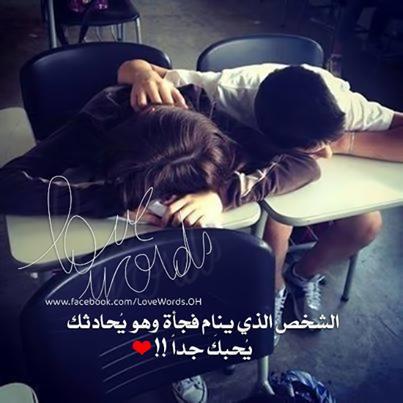 صور رومانسية صور رومانسية فيس بوك 3