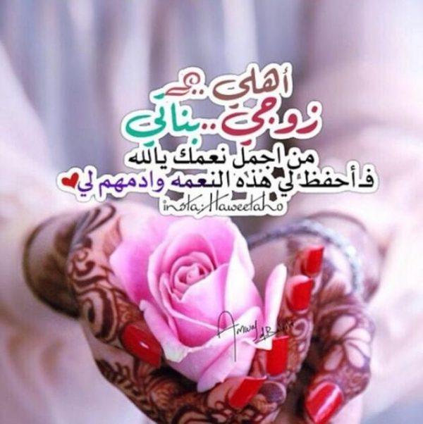 صور رومانسية صور رومانسية فيس بوك 9