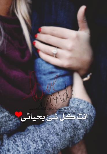 أجمل صور رومانسية صور رومانسية فيس بوك مجلة رجيم