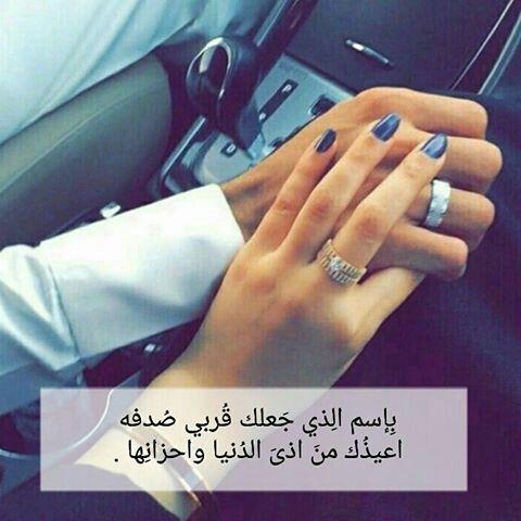 رسائل رومانسية سعودية جديدة