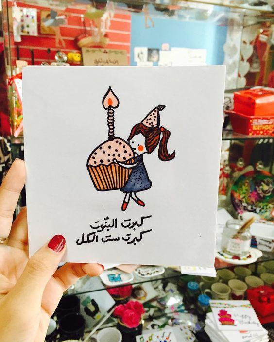 صور رسائل عيد ميلاد