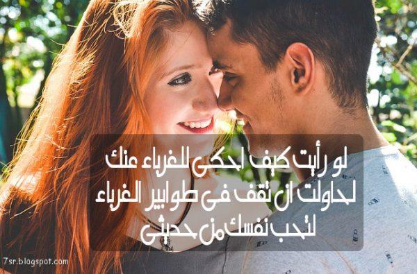 رومانسية 8