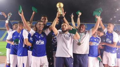 "Photo of الهلال بطلاً لـ""كأس الاتحاد للشباب"""