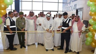Photo of تدشين مركز المراقبة الصحية بمطار الطائف الدولي