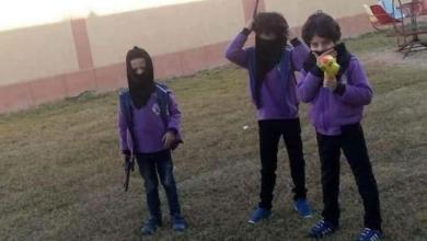 """Photo of استياء في مصر من تمثيل أطفال الروضة لإرهاب """"مسجد الروضة""""!"""
